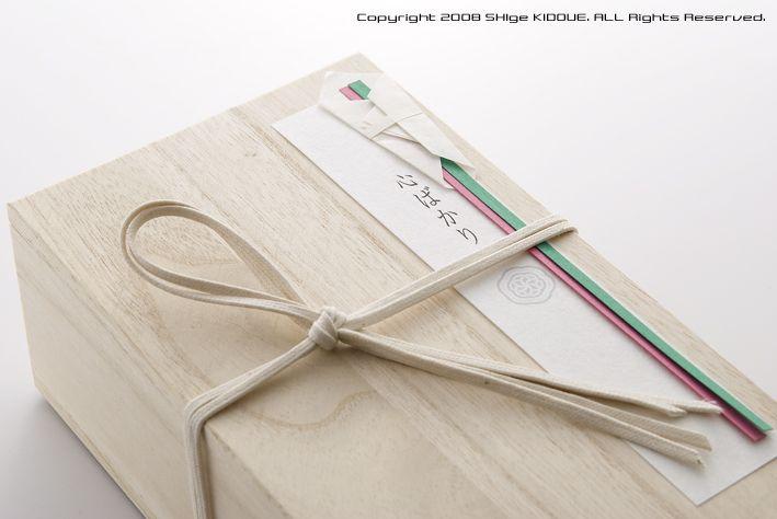 higashiya - Google 検索