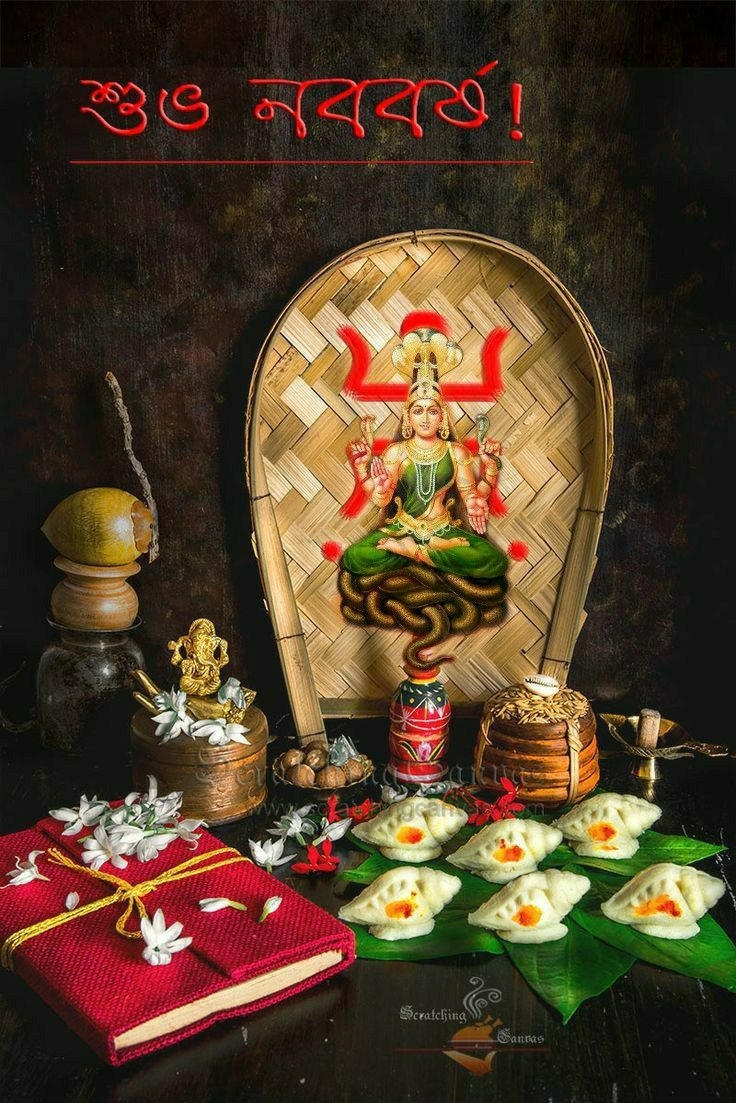 Maa Manasa Devi 🐍 in 2020 Bengali new year, Happy