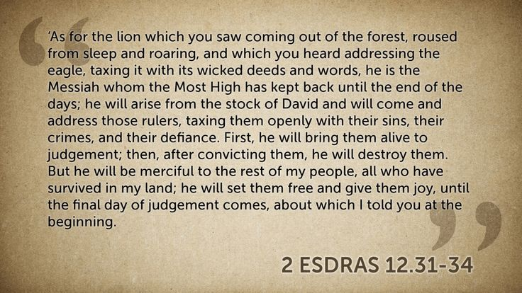 2 esdras 12 | Fitting: 2 Esdras on the Lion's Justice to the Eagle #advent14ccumwv ...