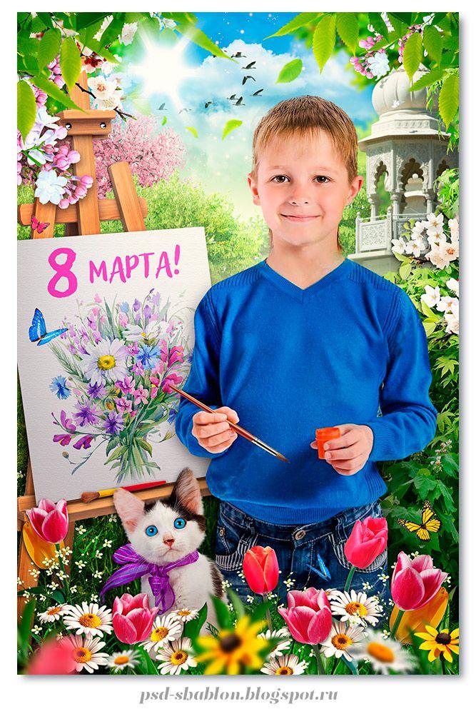 Kollazhi K 8 Marta Vesennee Nastroenie Detskij Kollazh Kollazh