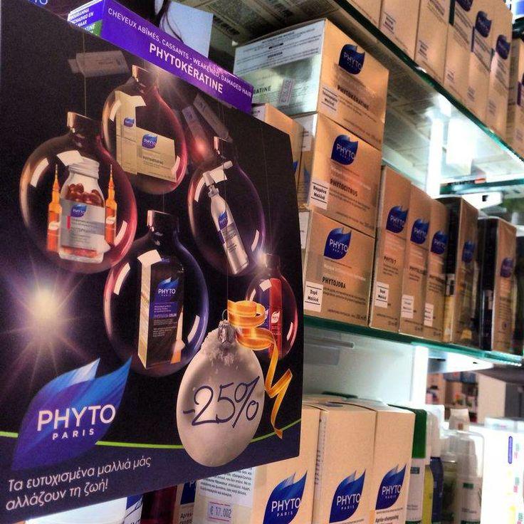 Χριστουγεννιάτικες προσφορές στα Phyto Hair Beauty Places σε επιλεγμένα φαρμακεία. 25% έκπτωση στα προϊόντα PHYTO στο Φαρμακείο Τσίτσου στην Κηφισιά!