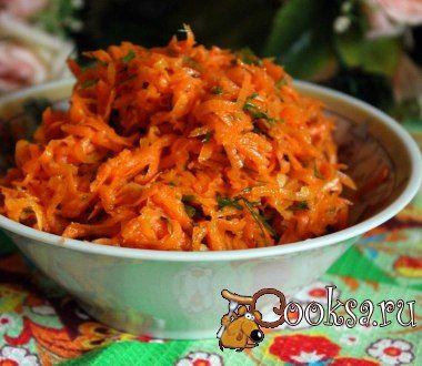 Острый морковный салат #салат #кулинария #праздник #ужин #вкусно #рецепты .Впервые этот салат я попробовала много лет назад в Литве, когда гостила у подруги. Попробуйте и вы приготовить вкусный, ароматный острый морковный салат, который будет отличным дополнением к ужину или обеду, хотя и на праздничном столе, и на пикнике он будет уместен..Готовится он быстро и просто, прекрасно дополняет блюда из мяса и птицы. Морковь — 400 г; Чеснок — 2 зуб.; Укроп — 0,5 пуч.; Масло растительное — 3…