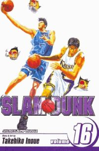 """"""" Slam Dunk (Shonen Jump Manga Series; Volume 16, Survival Game) by Takehiko Inoue Sakuragi gets a break when Coach Anzai decides to give him a crack at playing center, but, with only three days before the game against Takezato, that means a gruelling training regimen of five hundred shots a day. """""""