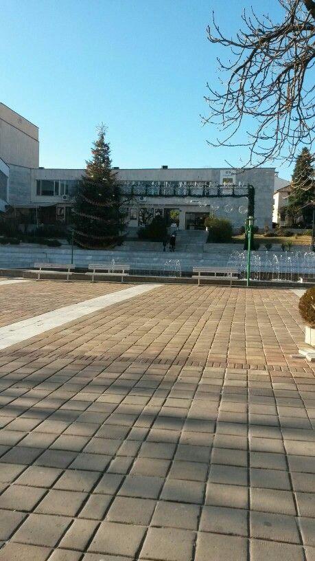 Bulgaria. - Sebinski