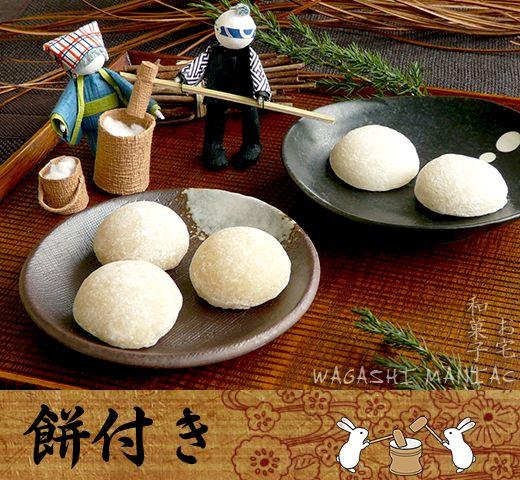 Frische Mochi direkt aus Reis