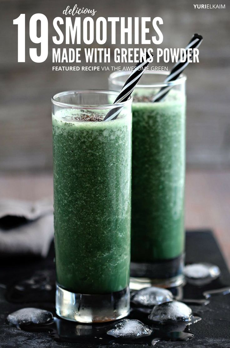 powdered health drinks