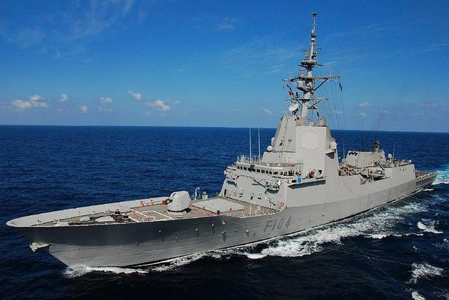Spanish F100 Alvaro de Bazan Class Frigate fitted with Aegis