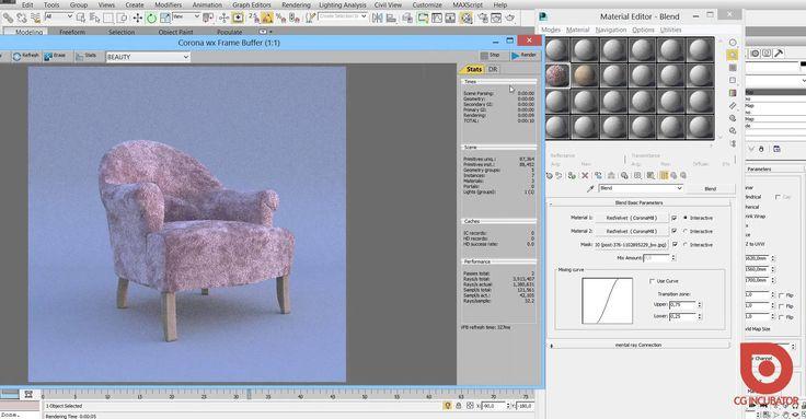3Ds Max. CORONA CONVERTOR. Как работать с готовыми материалами.