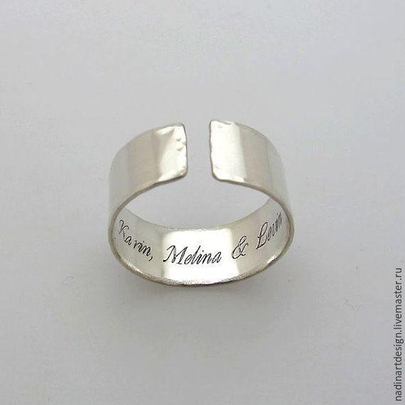 """Купить Кольцо с гравировкой изнутри """"Тайное послание"""". Оригинальный подарок - серебряный, кольцо"""