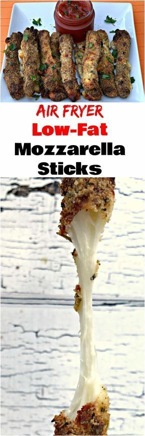 Air Fryer Low-Fat Weight Watchers Mozzarella Cheese Sticks is a quick and easy, healthy recipe with Italian breadcrumbs and gooey cheese.