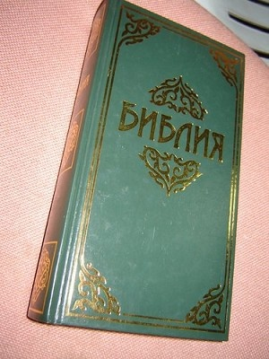 Holy Bible in Tajik Language / Tajiki Biblia Tajikistan