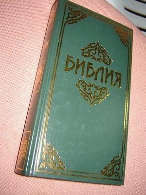 Holy Bible in Tajik Language / Tajiki Biblia Tajikistan