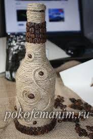 Resultado de imagem para Бутылка,украшенная шпагатом