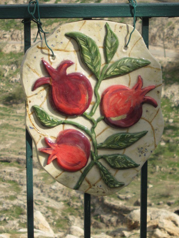 ceramic artwork ,עבודת יד, קרמיקה, רימונים