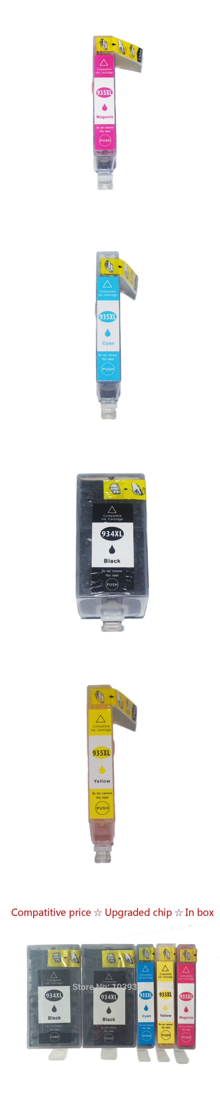 5Paks  hp 934 935 ink cartridge Compatible for hp Officejet pro 6230 6830 6835 6812 6815 printer with chip hp934 hp935 XL