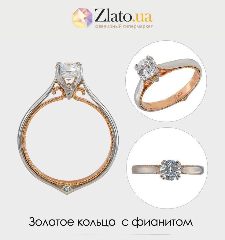 Двойная ажурная шинка превращает казалось бы простое классическое кольцо в настоящее произведение ювелирного искусства. Поистине королевское украшение!  #jewelry #fashion #style #zlato_ua #zlatoUA #jewelryshop