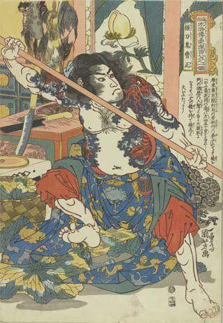 太田記念美術館・ タコとイカの彫物(刺青)もありました。もともとの水滸伝の物語で彫物をしているのは史進・阮小五・燕青・魯智深の4人ですが、国芳の「通俗水滸伝」では15人が彫物をしています。国芳は意図的に彫物を多く描こうとしています。