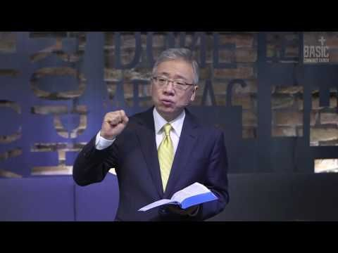 [ 구원이란 무엇인가 택하심(1) ] - 베이직교회 조정민 목사님 - YouTube