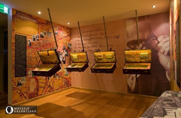 Το Μουσείο Καζαντζάκη υποδέχεται τον βραβευμένο εικονογράφο παιδικών βιβλίων Νικόλα Ανδρικόπουλο για μια αναδρομική έκθεση μέχρι τις 15/05/2016. Μην ξεχνάτε ότι αν είστε μέλη του Bonus Club, έχετε 20% έκπτωση στο εισιτήριο, το καφέ και το πωλητήριο του Μουσείου #Minoan_Bonus_Club  Kazantzakis Museum in Heraklion exhibits the works of Nikolas Andrikopoulos, the award winning children's book illustrator. Don't forget that with your Bonus Club card you will enjoy special discount…