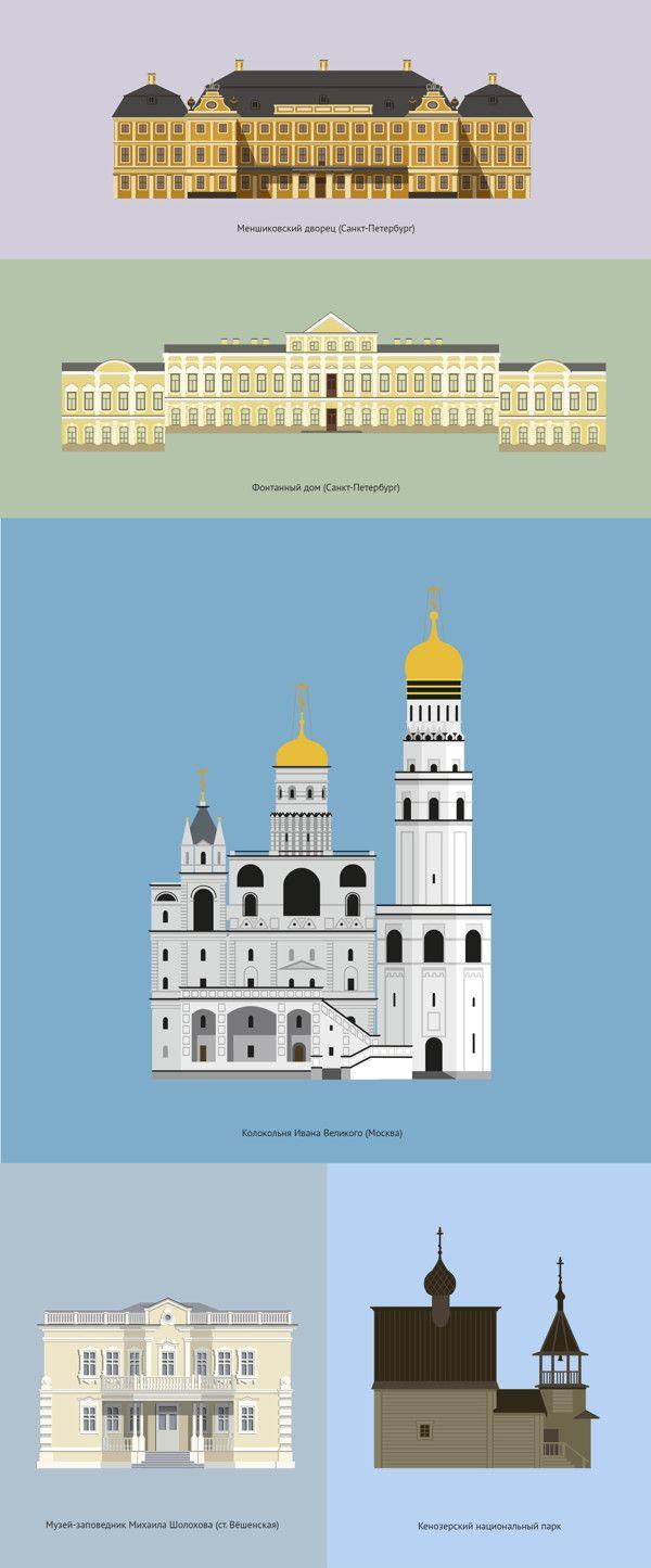 MUSEUM GUIDE 2013 infographics. Fronts by Anna Kudinova, via Behance