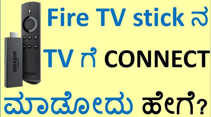 Hookup A Player Advice Meaning In Kannada