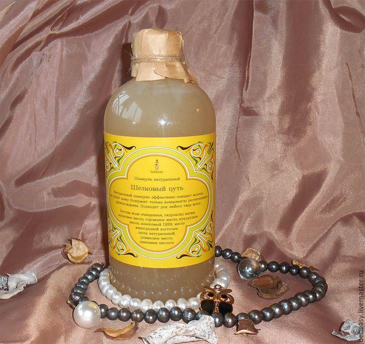 Купить Шампунь для сухих волос Шелковый путь 500 мл - шампунь, шампунь для роста волос
