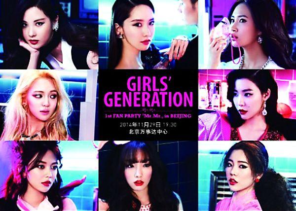 ¿GIRLS GENERATION SE VE BIEN CON 8 INTEGRANTES?   Mundo Fama Corea