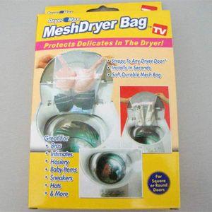 ΔIΚΤY ΠΛYΝΤHΡΙΟΥ MeshDryer Bag