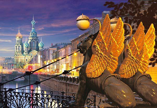 Bank Bridge, Saint Petersburg
