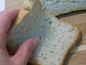 Gluten Free Multigrain Sandwich Bread Recipe