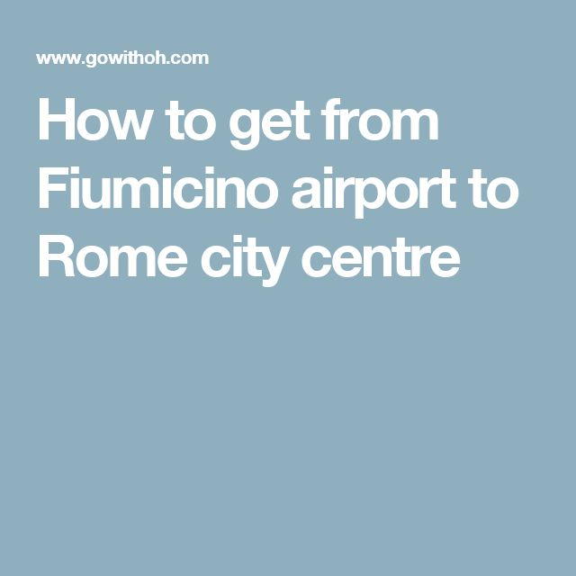How to get from Fiumicino airport  to Rome city centre