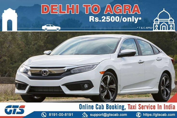 GTS Car Rental is a leading name to provide you the best car rental deals at Delhi to Agra cab booking for Delhi to Agra round trip and one-way taxi service.
