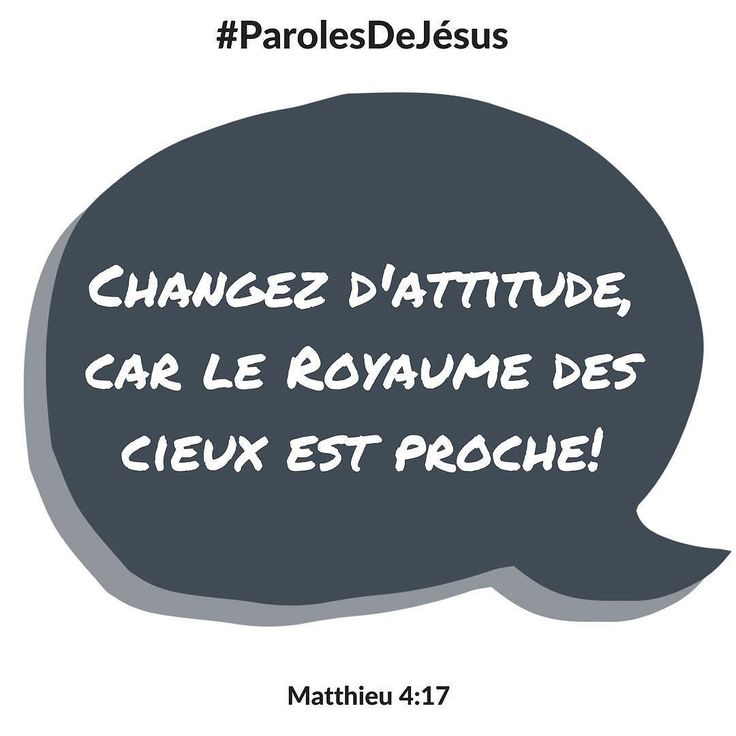 L'un des premiers enseignements de #Jésus selon #Matthieu. Quelle #parole a-t-il prononcée ensuite? #ParolesDeJésus #versetdujour #laBible