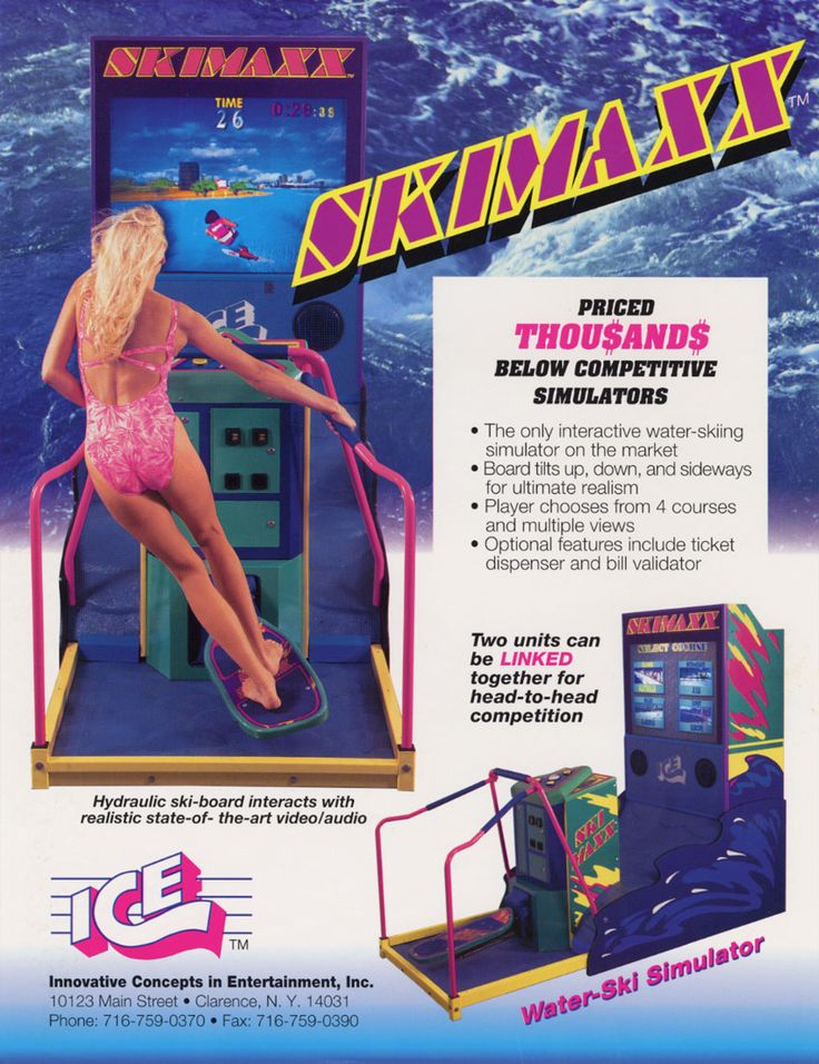 Ski Maxx - loved this game