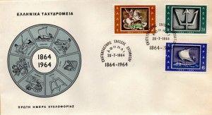 Φ.Π.Η.Κ από τη σειρά '' 100 χρόνια από την ένωση της Επτανήσου με την Ελλάδα ''. Ιούνιος 1964