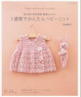Zélia Crochet: baby!!!