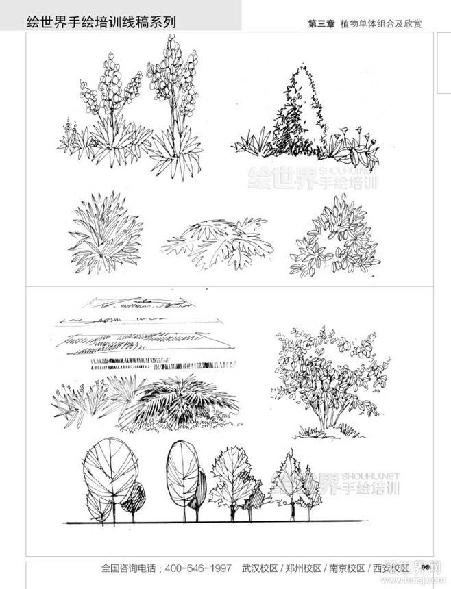 2014绘世界景观手绘线稿_页面_009...