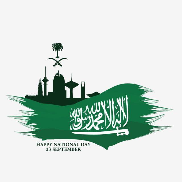 المملكة العربية السعودية باليوم الوطني في 23 سبتمبر استقلال سعيد ال سعودي اليوم الوطني Png والمتجهات للتحميل مجانا National Day Saudi National Day Happy National Day