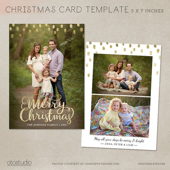 Christmas Card Template -  Photoshop template 5x7 flat card - Gold Minimal CC096…