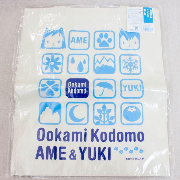 Wolf Children AME YUKI Tote Bag JAPAN Ookami Kodomo HOSODA MAMORU #Movic