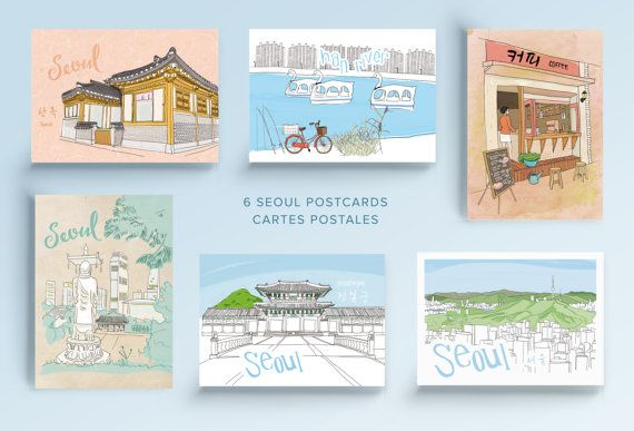 Lot de 6 cartes postales Seoul - South Korea postcards