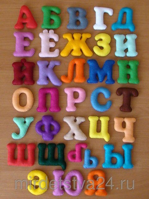 Алфавит из фетра (буквы с животными, цена за 1 шт), цена 150 руб., купить в Долгопрудном — Tiu.ru (ID#63328316)