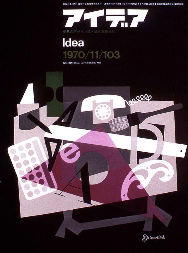Alex Steinweiss, 'Idea' cover, 1970