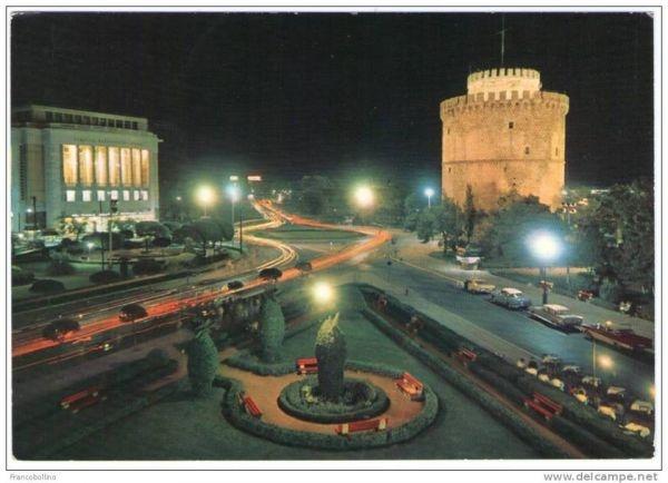 Εκπληκτική νοσταλγική φωτογραφία της παλιάς Θεσσαλονίκης από το 1962!