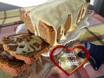 Κέικ μπανάνας με καφέ και καρύδια - Banana cake with coffee and walnuts