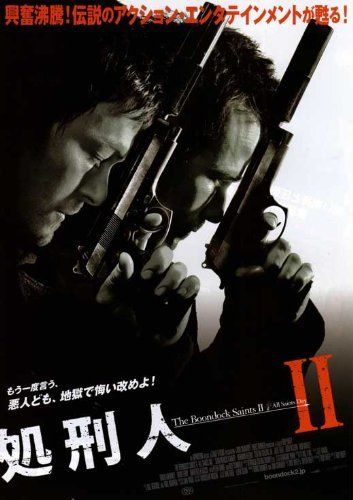 The Boondock Saints II: All Saints Day POSTER Movie (11 x 17 Inches - 28cm x 44cm) (2009) (Japanese  @ niftywarehouse.com #NiftyWarehouse #BoondockSaints #NormanReedus #Film #Movies #CultMovies #CultFilms
