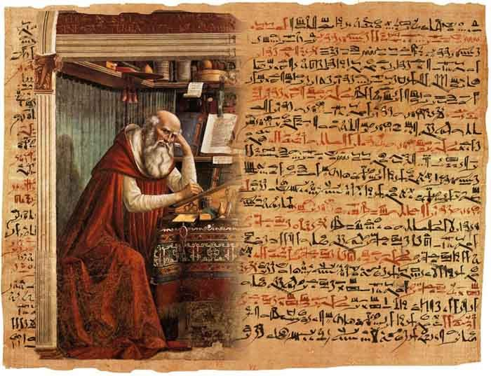 Ancient Egyptian Medicine - Smith Papyrus - Ebers Papyrus. Medical text on surgical trauma 1600 BCE. Written in hieratic is 17 pages.