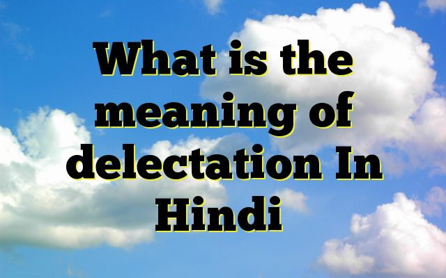 What is the meaning of delectation In Hindi Meaning of  delectation in Hindi  SYNONYMS AND OTHER WORDS FOR delectation  आनंद→pleasure,enjoyment,joy,jollity,gladness,delectation मज़ा→pleasure,taste,sapour,sapor,joy,delectation तुष्टि→satiation,satisfaction,indulgence,gratification,contentment,delectation ख़ुशी→happine...