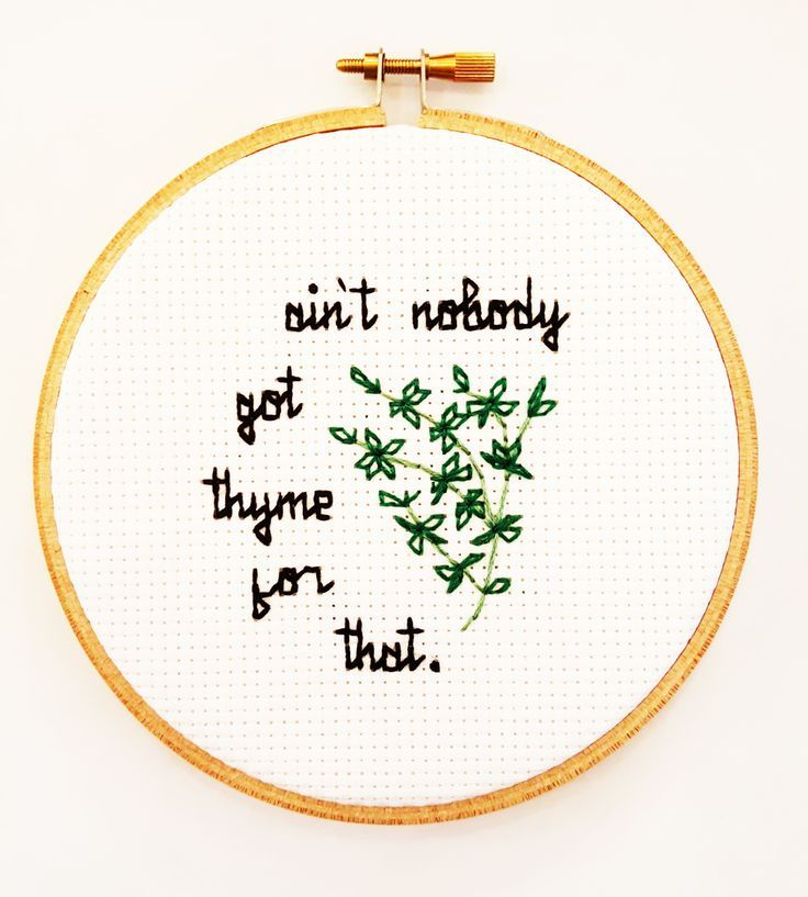 "Follow Luna Tusuna for tons more beautiful, high quality images~♪☽♪☽⓴+➎☾♪☾♪ ""Aint Got Thyme For That"" Cross Stitch funny snarky witty sassy"