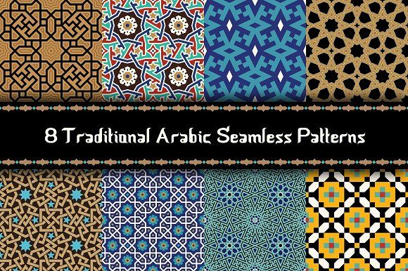 8 Arabic Seamless Patterns by Azat1976 on @creativemarket